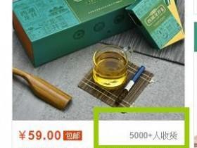 暴力的蓝海项目,市场规模巨大的茶烟你不了解一下?