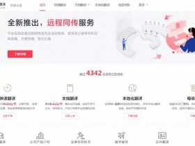 兼职翻译千字赚180元,适合大学生操作的项目!