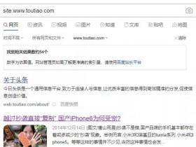抖音网页版开放,字节布局搜索流量