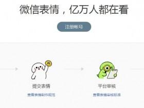 冷门赚钱项目:制作GIF微信表情包,让你躺赚10000+