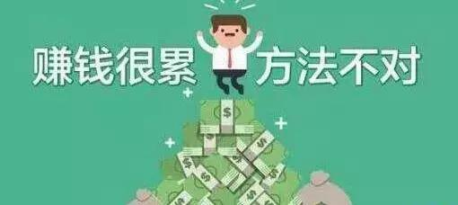 手机挣钱软件-在家怎么赚钱,分享我经常用的网赚平台!
