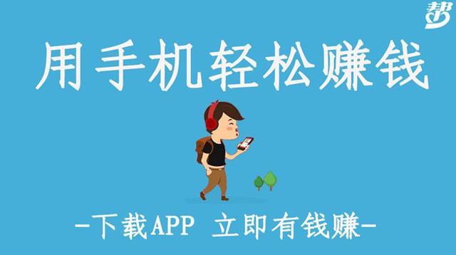 众人帮:半年赚4万的手机赚钱兼职平台, 小白零基础都可以操作的项目!