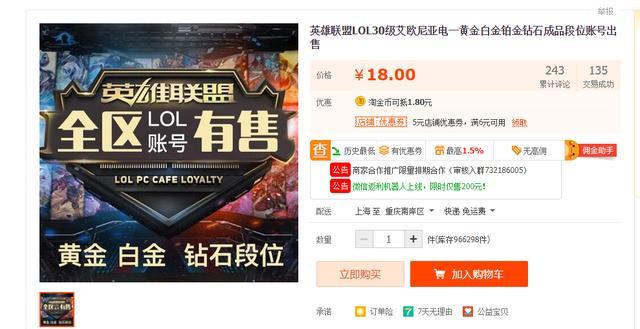 国外网赚:国外游戏代练暴利项目,玩游戏也能赚钱,而且还是美金