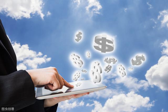 网上有什么可以赚钱的项目,有什么可以赚钱的办法
