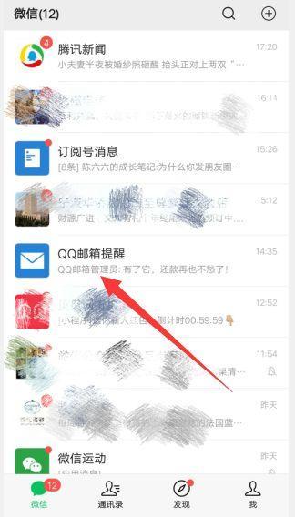 网赚技术干货:邮件群发技术图文详细版