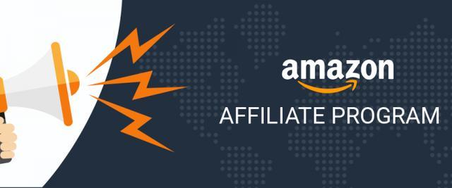 国外网赚:低门槛低风险的亚马逊联盟项目Amazon Affiliate Program