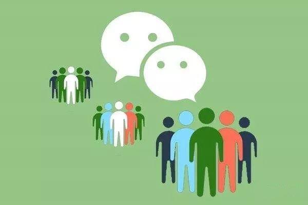 网赚交流:微信加人,容易吗?
