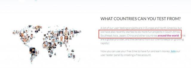 分享一个国外软件测试赚美金项目,想发横财的进来