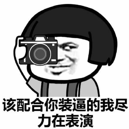 国外网赚:拿起手机,拍照片也能赚钱,Foap APP了解下