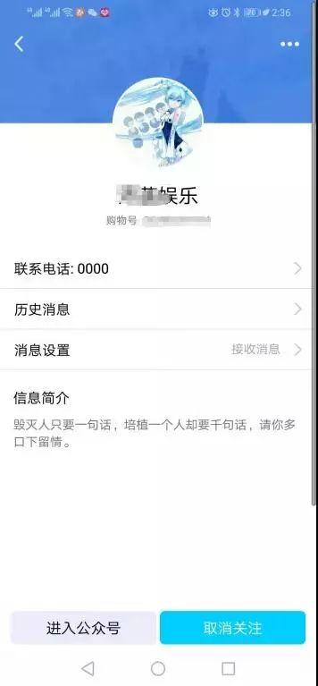 揭秘:半自动CPA日赚上千的QQ群赚钱项目
