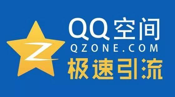 分享QQ精准引流方案,不可忽视的大流量渠道