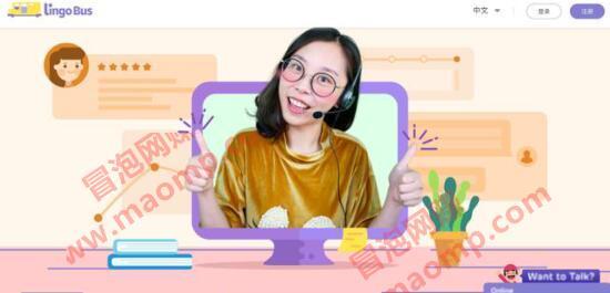 """兼职做中文老师教""""老外""""来赚美金,在家轻松赚钱!"""