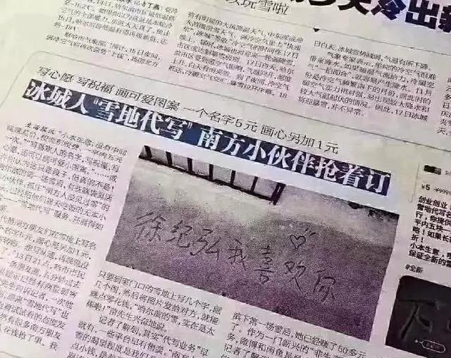 春节期间暴利项目轻松日收入500+