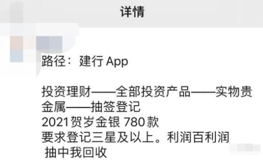 限时预约纪念币,一个可以赚570 的信息差项目!