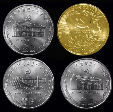 限时预约纪念币,一个可以赚570+的信息差项目!