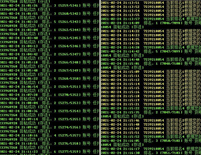 实操干货:我自己在操作的百度贴吧无限引流方法大揭秘