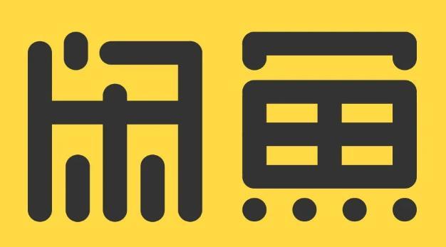 零成本副业项目——闲鱼卖虚拟产品,新手小白一天净赚400+