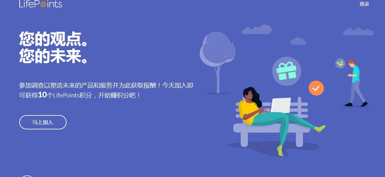 国外网赚:注册即可提现5美元,这个赚美金的项目新手也能玩插图