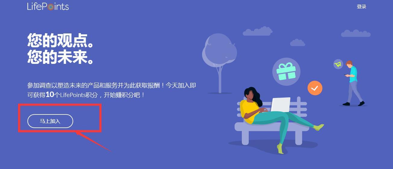 国外网赚:注册即可提现5美元,这个赚美金的项目新手也能玩插图1