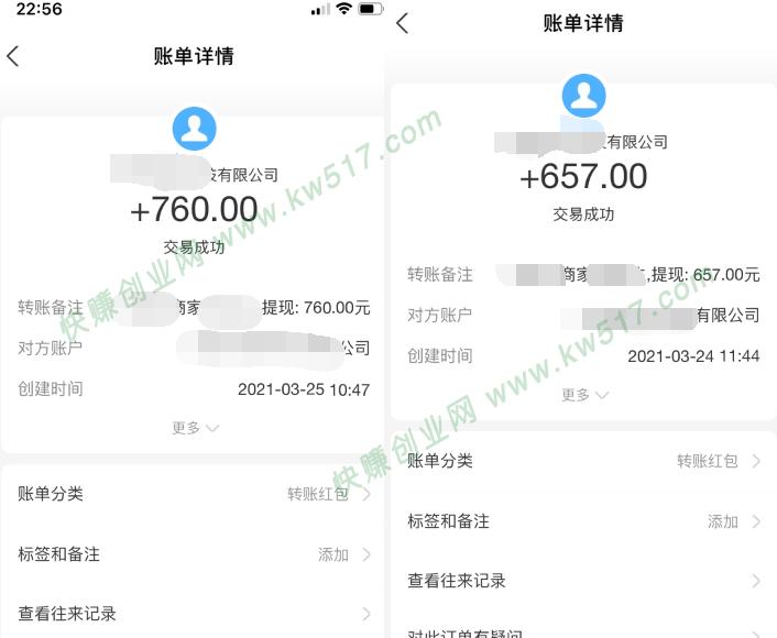 【实操项目】2021虚拟资源极速赚钱,多模式躺赚,月入10000+