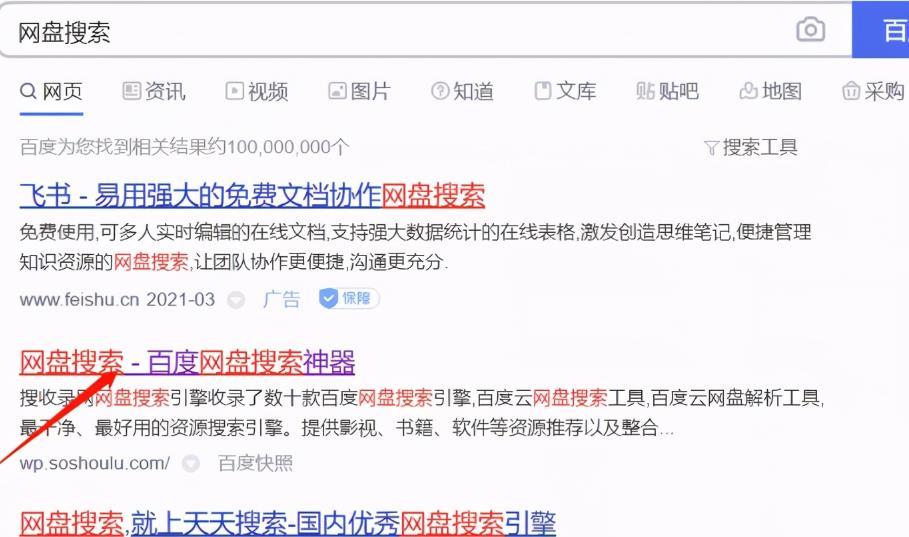 零本钱副业项目——闲鱼卖虚拟产品,新手小白一天净赚400+