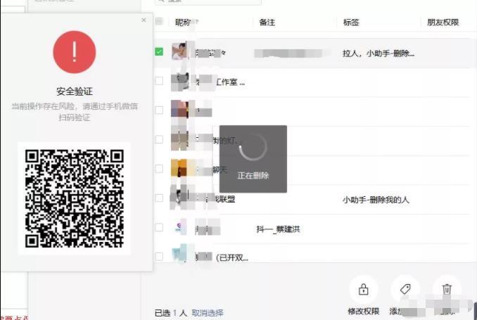7天满一个微信的爆粉方法,有人喊价两千,免费分享!