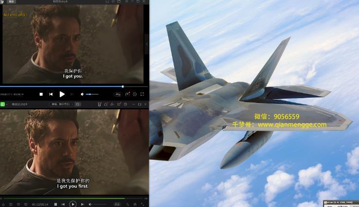 千梦网创108计第58计:30分钟精通抖音60帧超清3D技术