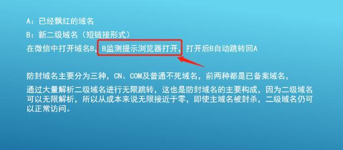 千梦网创108计第55计:QQ遮罩,一个简单却冷门的赚钱技术