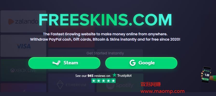国外网赚:每月保底美元1000+,FREESKINS多渠道赚钱攻略