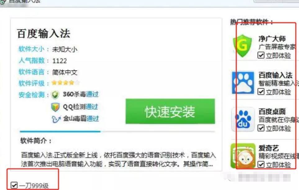 暴利CPA赚钱项目,平台每天进账200+ 第2张