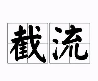千梦网创108计第70计:小众品牌伪官网,淘客站的冷门暴利玩法
