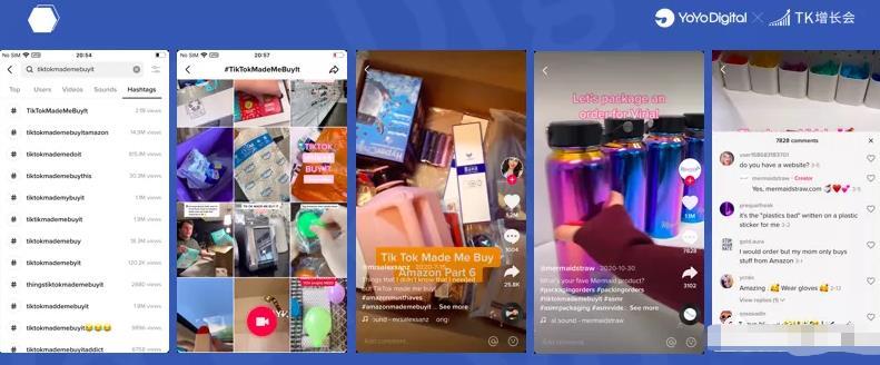 TikTok站外引流亚马逊红人营销具体操作方法