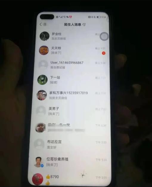 【实操案例】抖音视频消重搬运快手日涨粉1万  第6张
